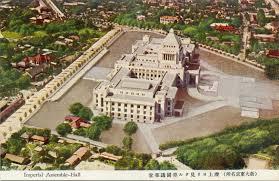 imperial diet building kasumigaseki c 1890 1940 old tokyo aerial view of the third imperial diet building c 1940