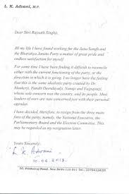 l k advani u0027s resignation letter in full india real time wsj