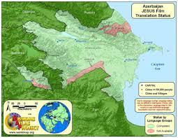 Caspian Sea World Map by Azerbaijan Worldmap Org