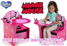 disney chair desk with storage bbr baby rakuten global market delta children s disney minnie