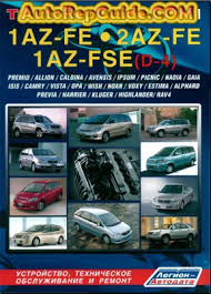 download free toyota 1az fe 2az fe 1az fse repair manual