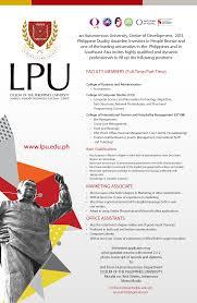 lpu manila campus hrd hiring 2nd semester ay1617