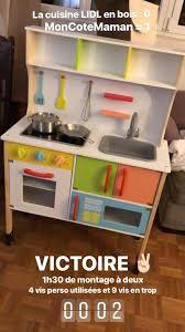 cuisine enfant lidl le jouet du mois 12 mois ma cuisine en bois lidl mon