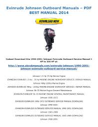 evinrude johnson outboard manuals by jonhson evinrude manual issuu