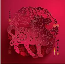 new year paper cutting template 28 images s pastiche paper
