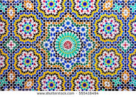 islamic pattern mosaic moroccan style tiled stock photo 555416494
