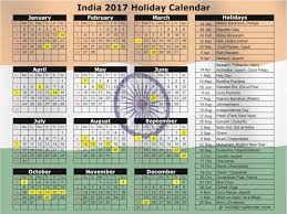 calendar 2017 rh gh sonomamissionapartments co