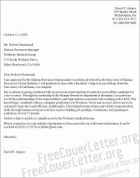 cover letter human resources human resources cover letter sample
