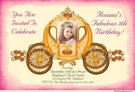 pumpkin princess birthday invitation cinderella coach fall