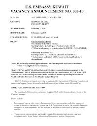 Shipping And Receiving Resume Samples by As400 Administrator Cover Letter