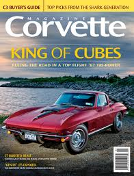 corvette magazine subscription back issues page 2 corvette magazine