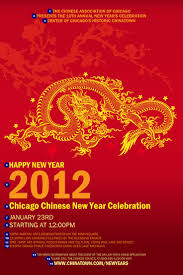 handsome chinese new year celebration poster design idea with