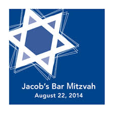bar mitzvah party favors personalized bar mitzvah square labels 20 pieces bar mitzvah