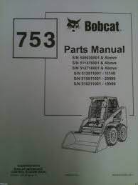 bobcat 753 753h skid steer loader parts manual book 6724067 early