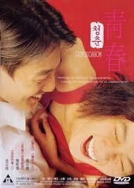 Plum Blossom (2000) [Vose]