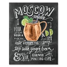 cocktail recipes poster lily u0026 val u2013 moscow mule print recipe print cocktails bar