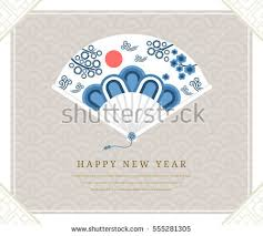 korean new year card korea pattern stock images royalty free images vectors