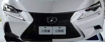 lexus service riyadh 2017 is350 f sport carbon fiber trunk hood and diffuser