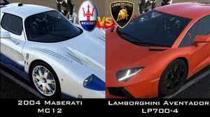lamborghini maserati forza 5 maserati mc12 vs lamborghini aventador gameplay