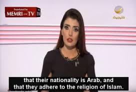 saudi female news anchor saudi female tv host denounces muslim hypocrites for not owning
