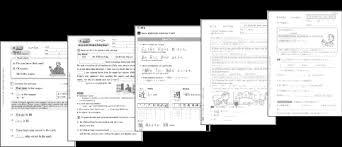kumon programs used worldwide kumon philippines
