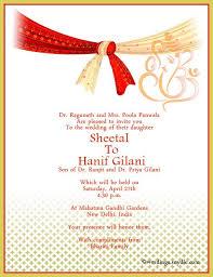 wedding invitation india amazing indian wedding invitation wording 8 sheriffjimonline