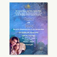 muslim wedding invitation islamic wedding invitaions digital muslim wedding invitations