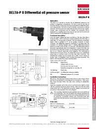 kriwan delta p ii relay switch