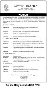 Resume For Medical Records Medical Records Manager Job Description 18 Fields Related To