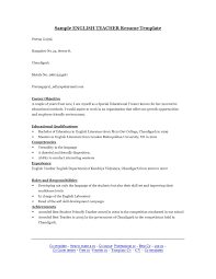 Education In A Resume Cover Letter First Job Gallery Cover Letter Ideas