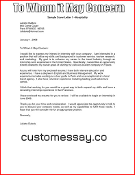 to whom it may concern letter custom essay