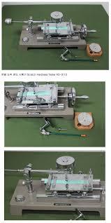 ce 초저온냉동고 농축기 멜팅포인트 피펫 전자저울 크린벤치 진공펌프
