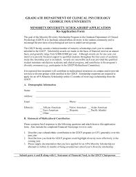 essay sample for scholarship diversity scholarship essay writing a scholarship essay examples examples of best scholarship diversity essay med schooldiversity in communities essaydiversity