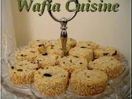 wafia cuisine le de wafia cuisine découvrez profil sur les influenceuses