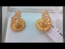 gold earring studs designs gold ear studs designs amazing collection