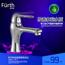 Popular German Bathroom Faucets Buy Cheap German Bathroom Faucets Buy Cool German Bathroom Basin Taps All Copper And Cold Water