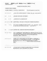 clinic exam interview physical exam ecg omni 1 cohort exam 1