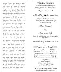 punjabi wedding cards excellent punjabi wedding invitation contemporary invitation