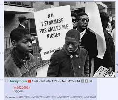 Nigger Meme - no vietnamese ever called me nigger int know your meme