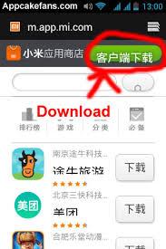 app store apk xiaomi app store appcake repo sources apk