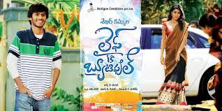 download life is beautiful telugu movie online free u2013 angelina