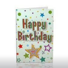 happy birthday greeting card set handmade birthday greeting card