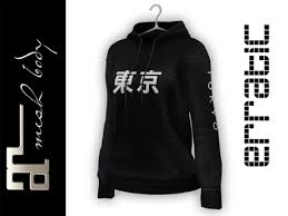 second life marketplace erratic ryleigh hoodie tokyo