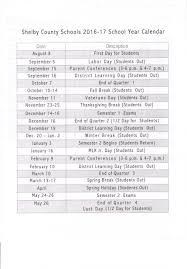 2016 thanksgiving date shrine calendar
