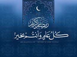 Eid Invitation Card Professional Ramadan Eid Mubarak Greeting E Card Design Sample