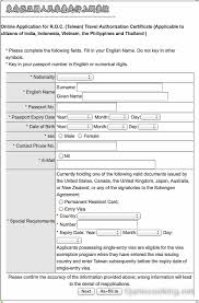 Affidavit Of Support Sle Letter For Tourist Visa Japan how to apply for a taiwan tourist visa in the philippines jan is