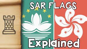 Hong Kong Flag Map Flags Of Hong Kong And Macau Explained Youtube