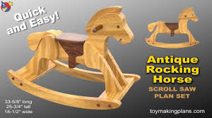 Free Plans Woodworking Toys by Wood Toy Plans Heirloom Rocking Horse Youtube