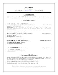 fire department resume resume resume resume resume firefighter 1