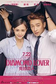 akhir cerita film endless love c drama audiences fuming over the ending of diamond lover with rain
